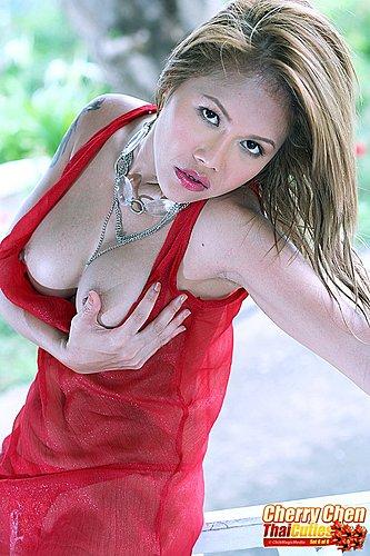 Cherry Chen